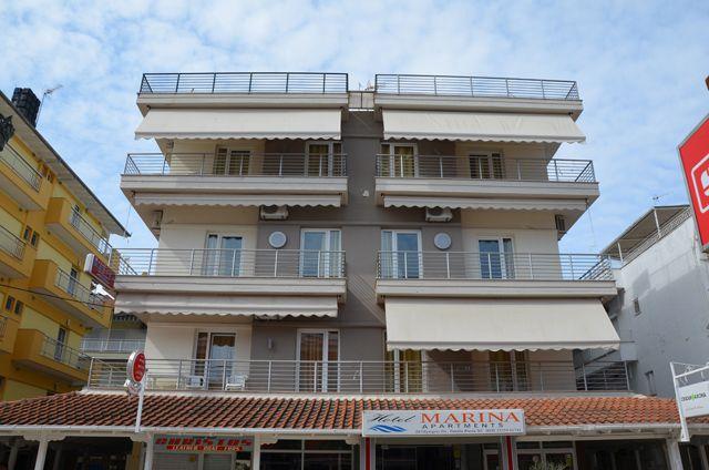 Grčka Paralija Vila Marina