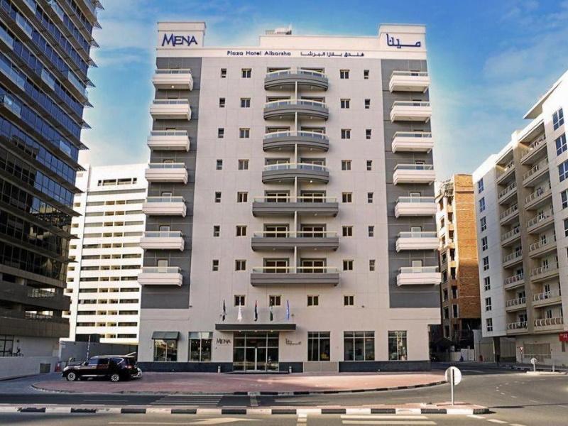 Letovanje Dubai Mena Plaza Hotel Al Barsha 4*