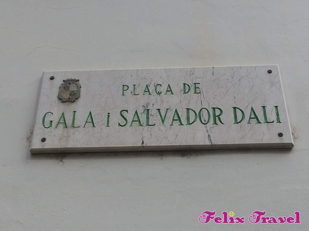 spanija-letovanje/figueras-salvadore-dali/salvador-dali001.JPG
