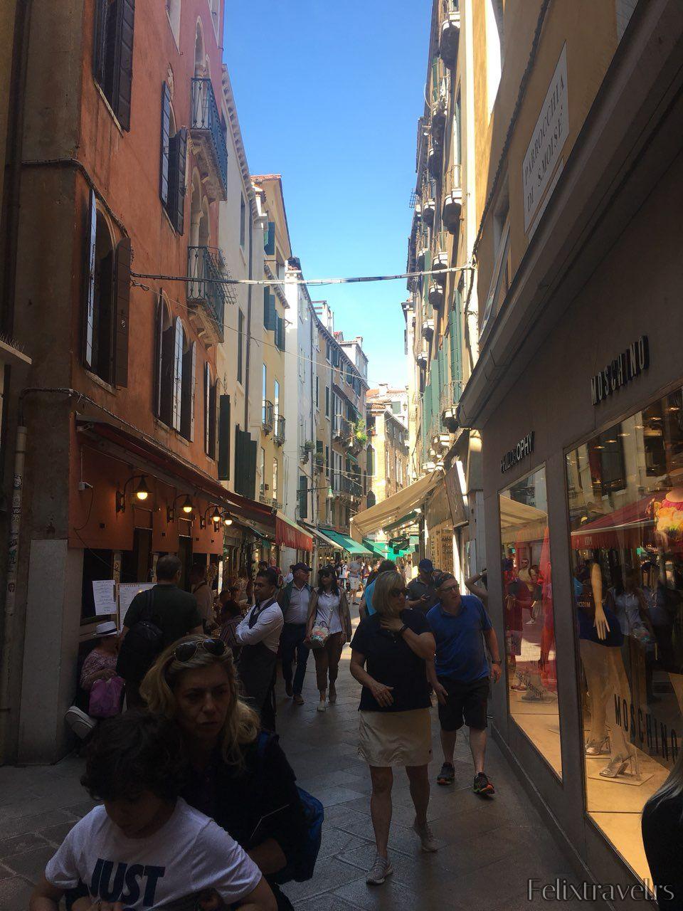 Venecija